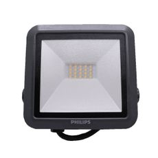 Projetor-Led-20W-3000K-120-1600-Lumens-Cinza-Ip65-Philips-4578.JPG
